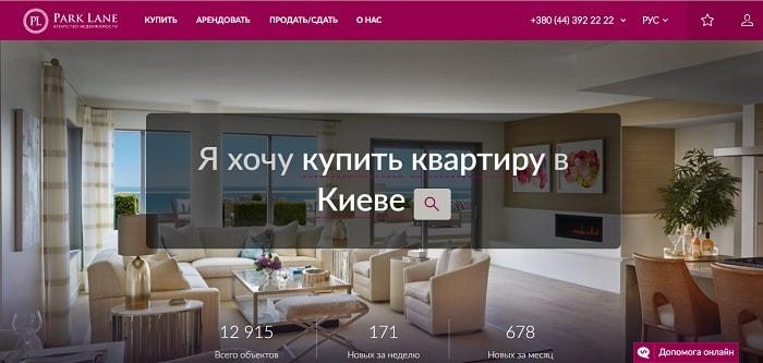 Топ сайтов недвижимости в украине заработка в интернете создание рекламы