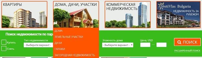 Сайты для поиска недвижимости за рубежом как белорусу купить недвижимость за рубежом