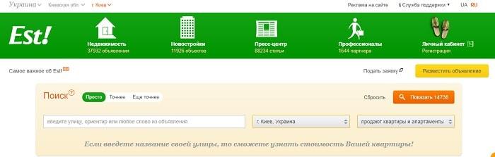 Топ сайтов недвижимости в украине продвижение сайта Руза